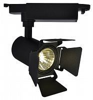 Спот С 1 лампой LED TRACK LIGHTS A6709PL-1BK Arte Lamp